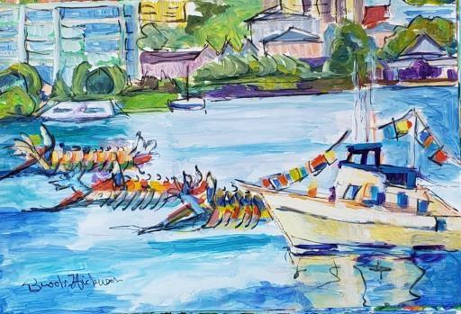 Dragon Boat Races, copyright © Brooks Hickerson